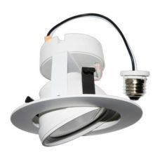 LED Gimbal Downlight ECNGR4XK